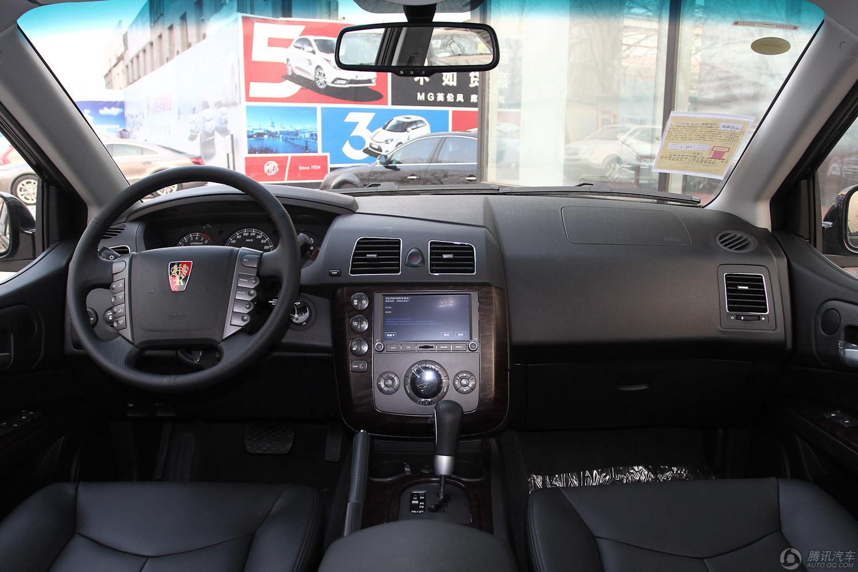 荣威W5 2014款 1.8T AT四驱豪域特装版