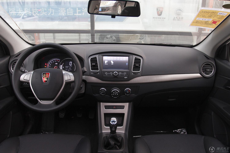 荣威350 2014款 350C 1.5L MT迅捷版