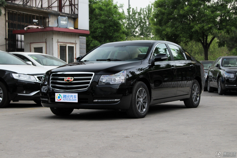 [腾讯行情]淮北 吉利EC8最高优惠2万元