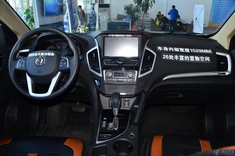 东风风神 风神AX7 2015款 2.3L AT智尊型