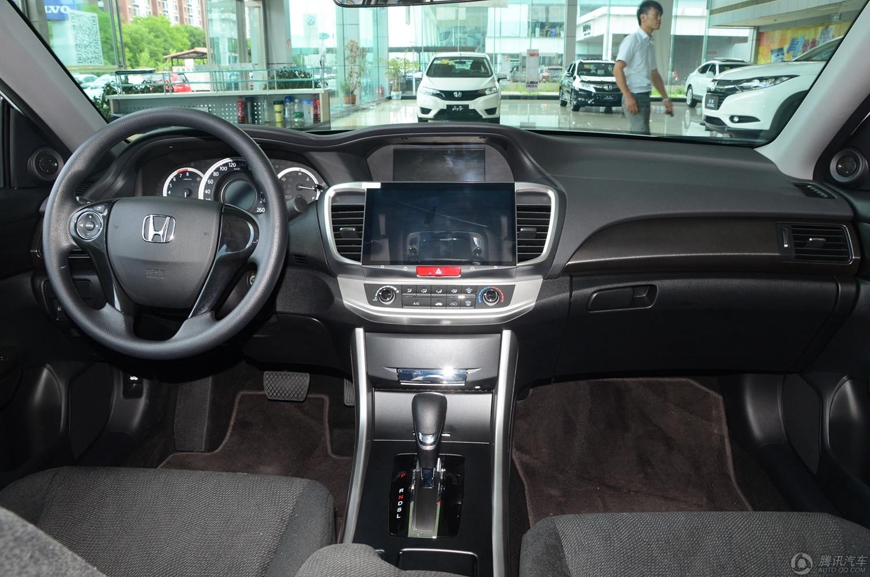本田 雅阁 2015款 2.0L CVT LX舒适版