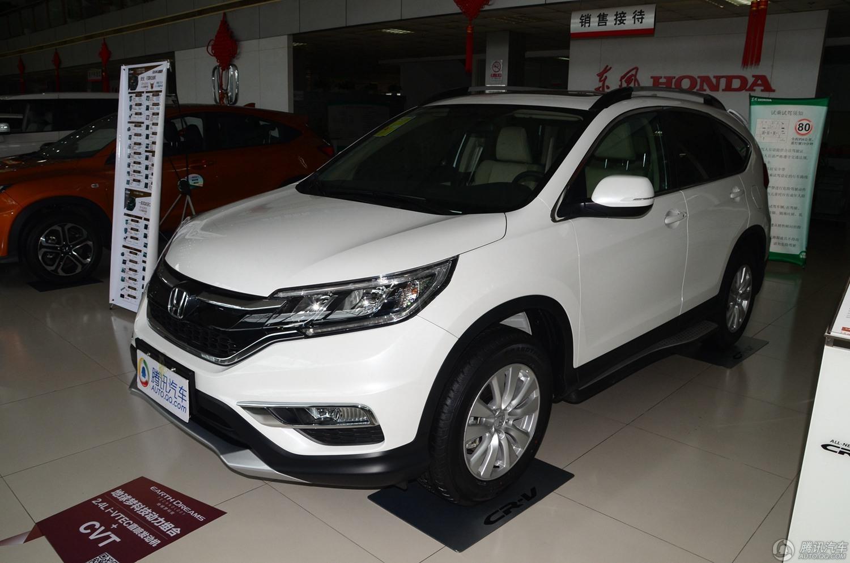 [腾讯行情]潍坊 东风本田CR-V优惠1.2万元