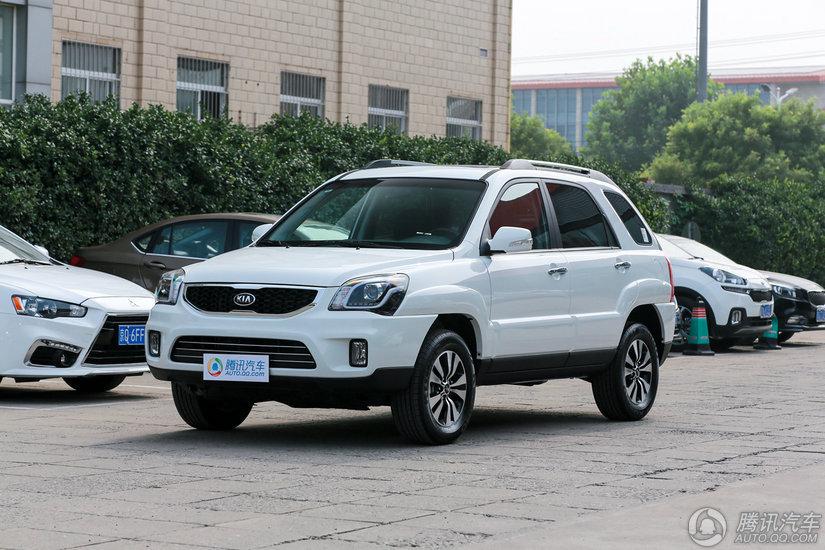 [腾讯行情]潍坊 起亚狮跑最高优惠5800元