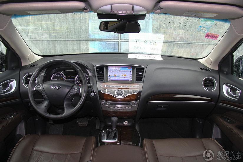 英菲尼迪QX60  2014款 2.5T CVT Hybrid四驱全能版