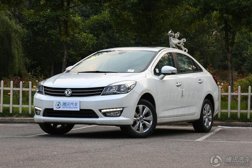 [腾讯行情]南宁 东风风神L60享优惠1.5万