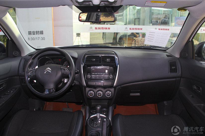 雪铁龙C4 AIRCROSS  2013款 2.0L CVT两驱豪华版