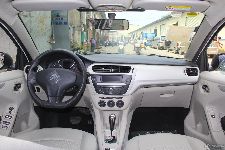 雪铁龙 爱丽舍  2014款 1.6L AT舒适型