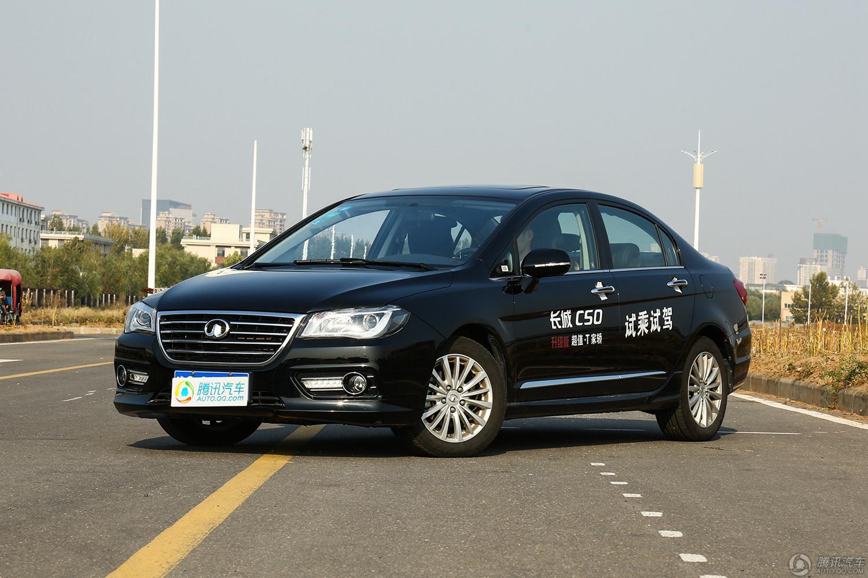 [腾讯行情]广州 长城C50现金优惠8500元