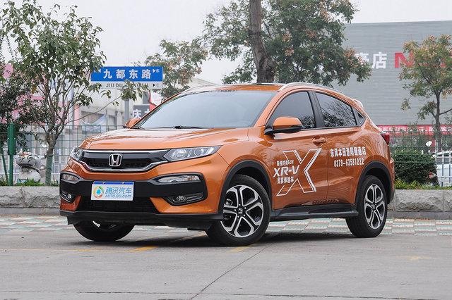 本田 XR-V 2015款 1.8L VTi CVT豪华版