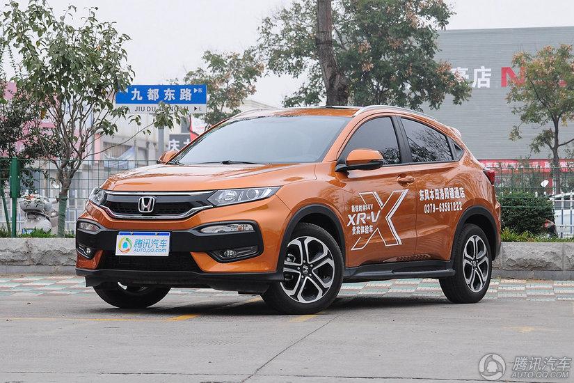 [腾讯行情]广州 本田XR-V现金降3000元