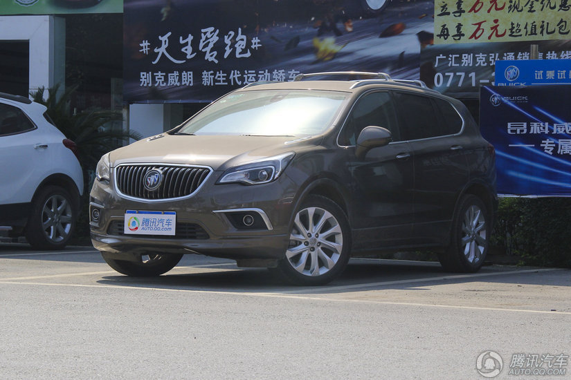 [腾讯行情]广州 别克昂科威现金降1万元