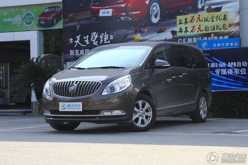 [腾讯行情]广州 别克GL8现金优惠4万元