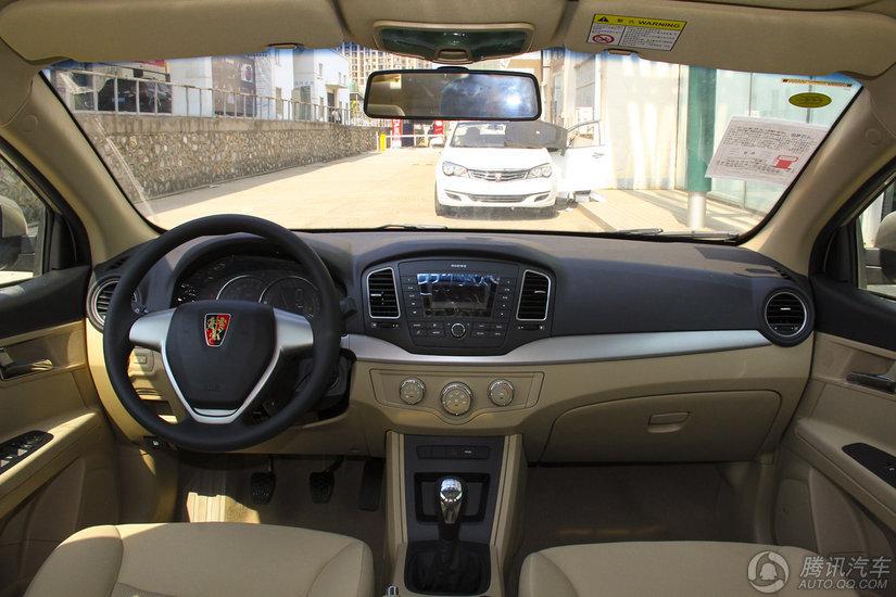 荣威 350 2015款 1.5L MT豪华天窗版