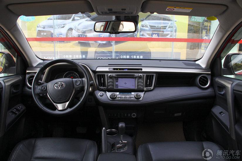 一汽丰田 RAV4 2015款 2.5L AT四驱尊贵版