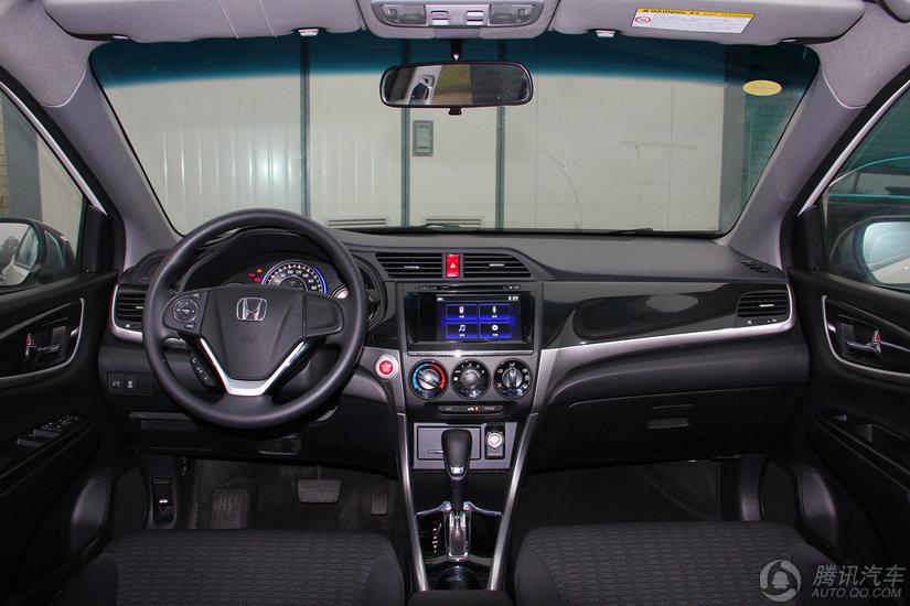 本田锋范 2015款 1.5L CVT舒适版