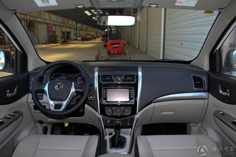 风行S500 2016款 1.5L MT尊享型