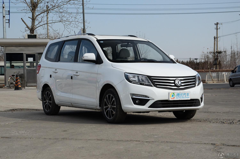 [腾讯行情]淮南 风行S500最高优惠4500元