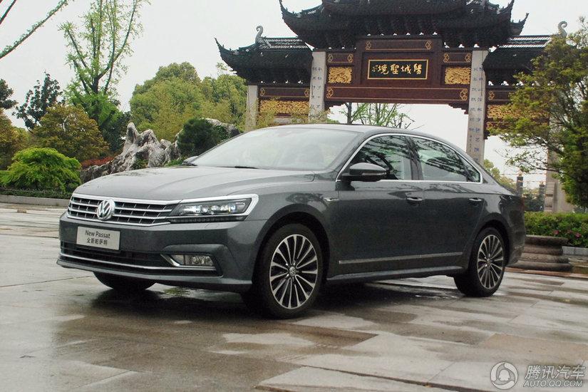 [腾讯行情]淮南 帕萨特最高优惠1.3万元