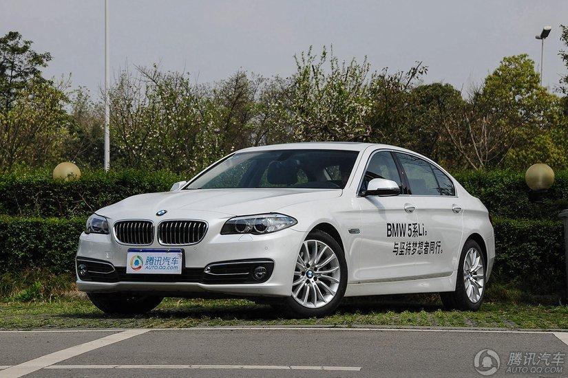 [腾讯行情]广州 宝马5系优惠13.24万元