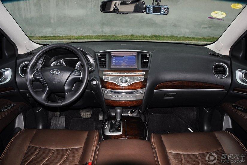 英菲尼迪QX60 2014款 2.5T CVT Hybrid两驱卓越版