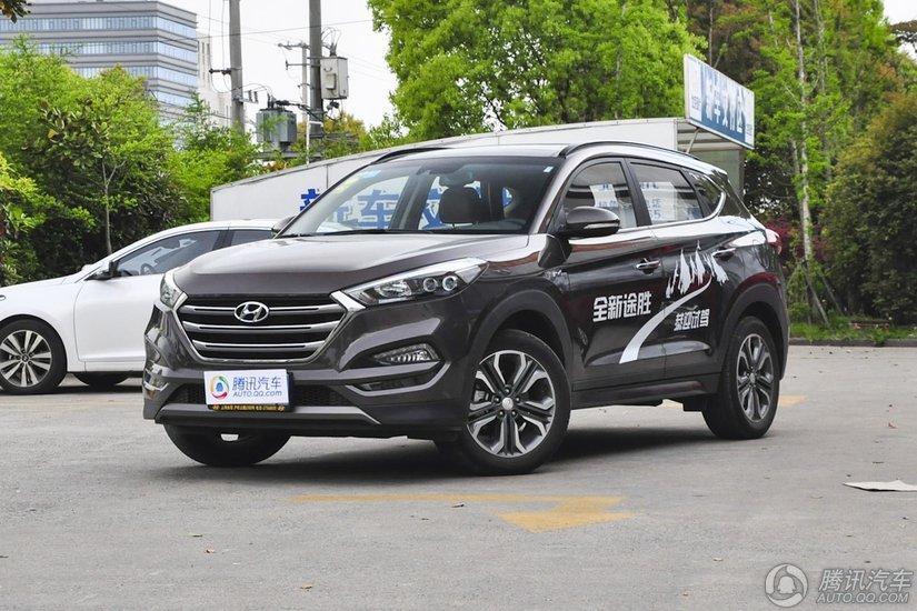 [腾讯行情]广州 现代途胜促销优惠2.5万元