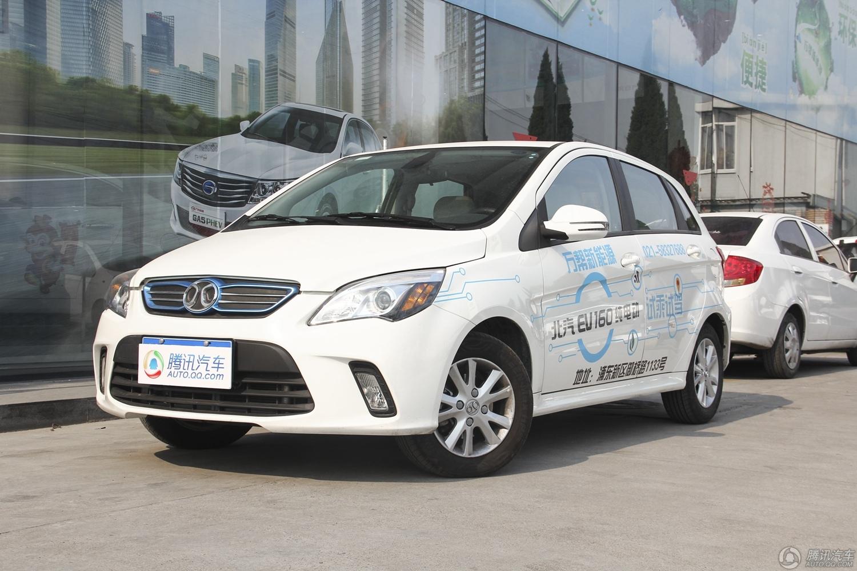[腾讯行情]广州 北汽EV现金可优惠200元