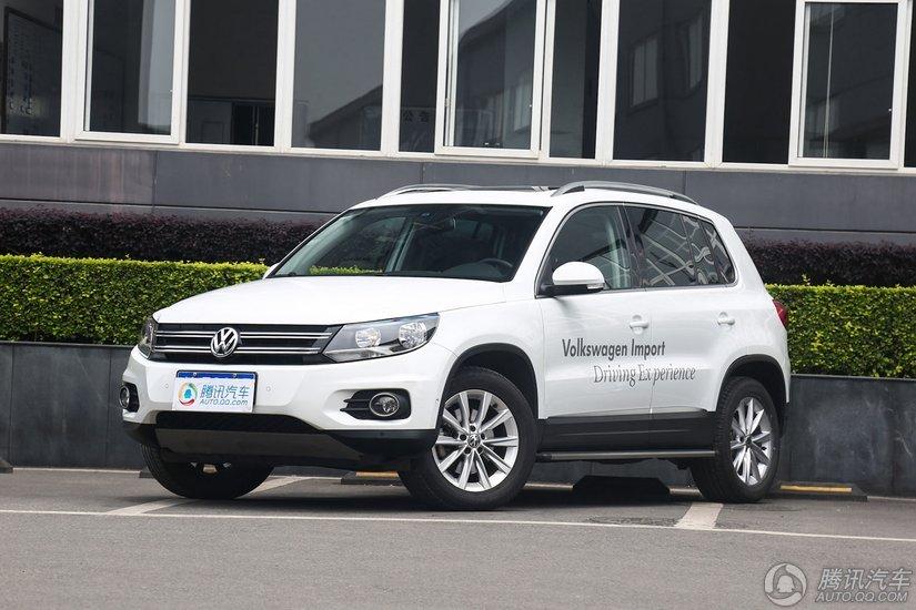 [腾讯行情]郴州 大众Tiguan 26.28万起售