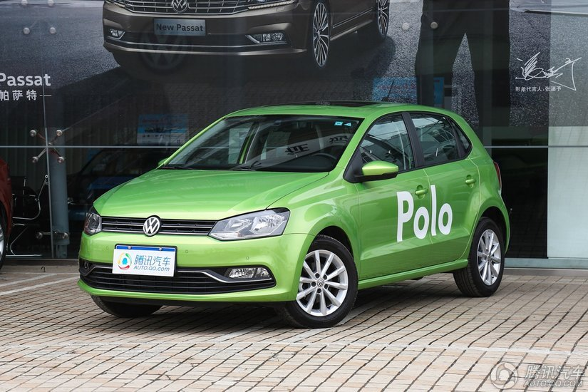 [腾讯行情]北京 大众POLO价格直降2.5万元