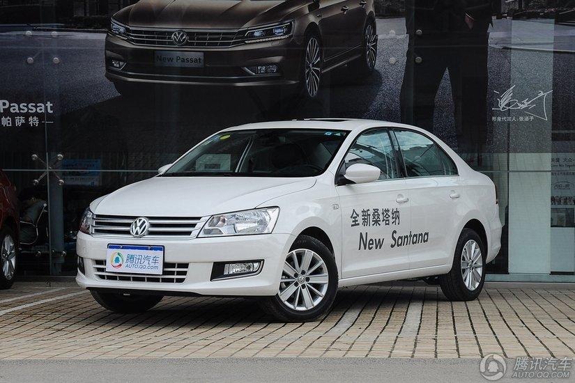 [腾讯行情]邯郸 大众桑塔纳优惠2.53万元