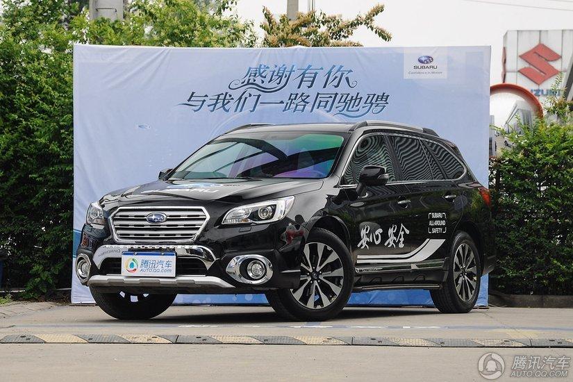 [腾讯行情]郴州 斯巴鲁傲虎最高降5000元