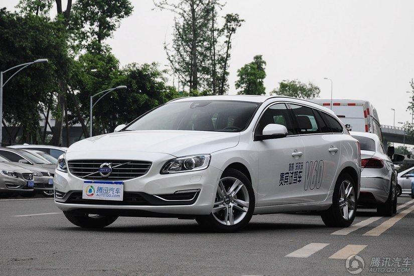 [腾讯行情]南昌 沃尔沃V60优惠8万赠油卡