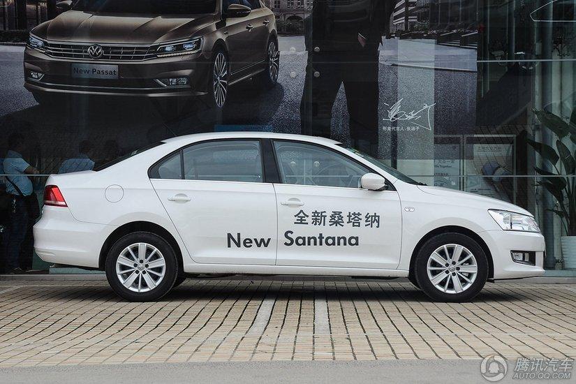 [腾讯行情]沧州 大众桑塔纳优惠2.5万元