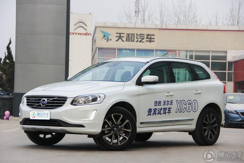 [腾讯行情]潍坊 沃尔沃XC60最高优惠5.9万