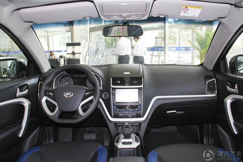 吉利新帝豪 2016款 EV 尊贵型