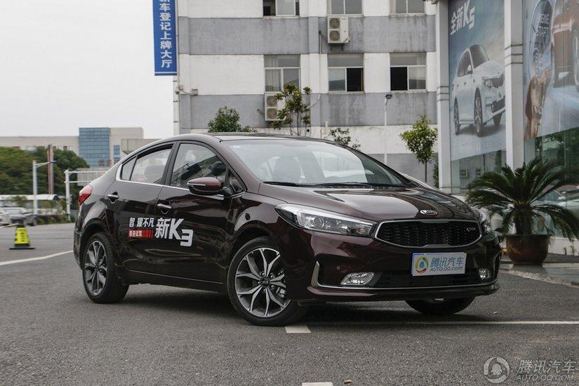 [腾讯行情]重庆 起亚K3优惠高达1.6万元