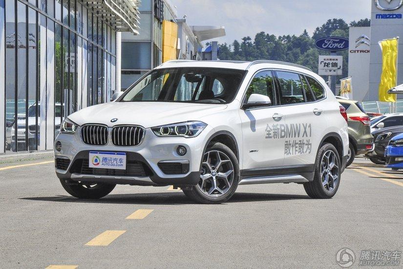 [腾讯行情]重庆 宝马X1优惠高达4.83万元