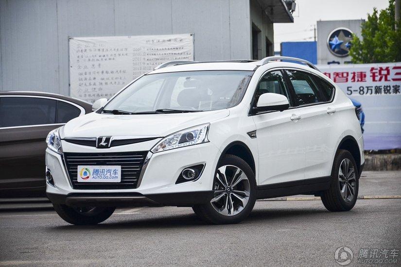 [腾讯行情]广州 纳智捷优6 SUV降1.5万