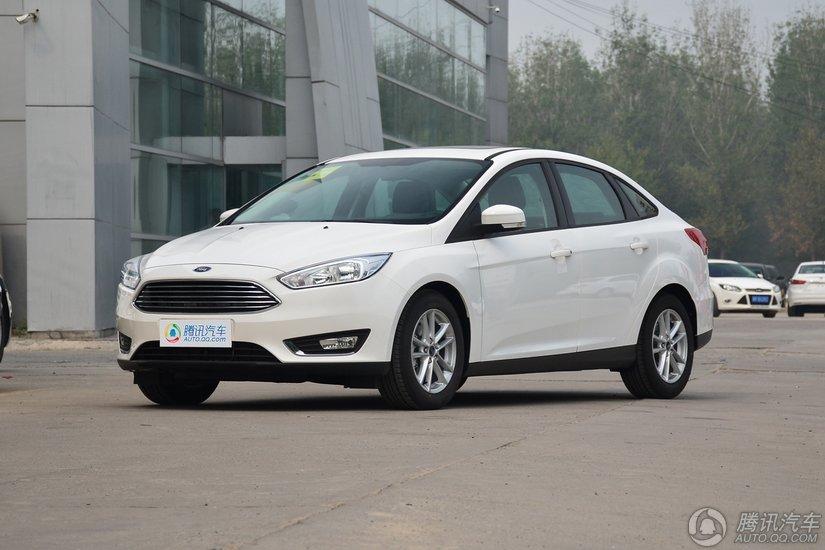 [腾讯行情]保定 福克斯 购车优惠3万元