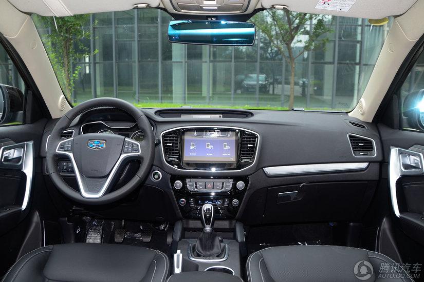远景SUV 2016款 1.8L MT尊贵型