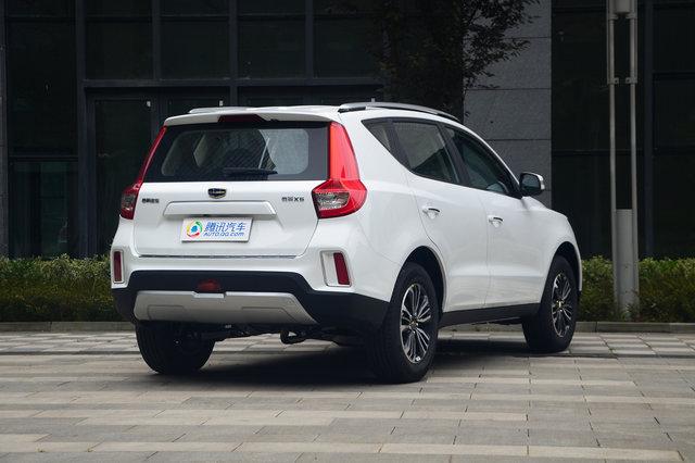 远景SUV 2016款 1.8L MT豪华型