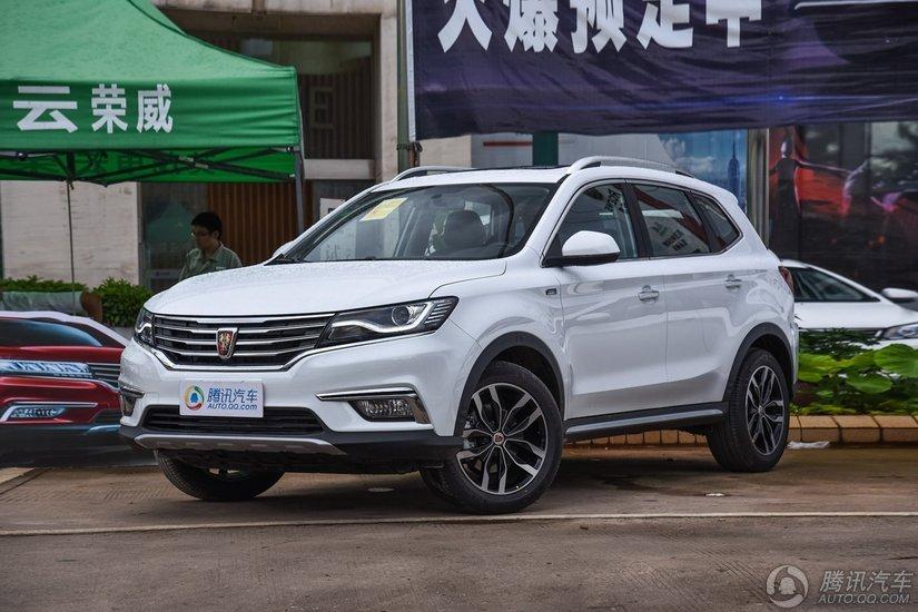 [腾讯行情]成都 荣威RX5购车优惠1.2万元