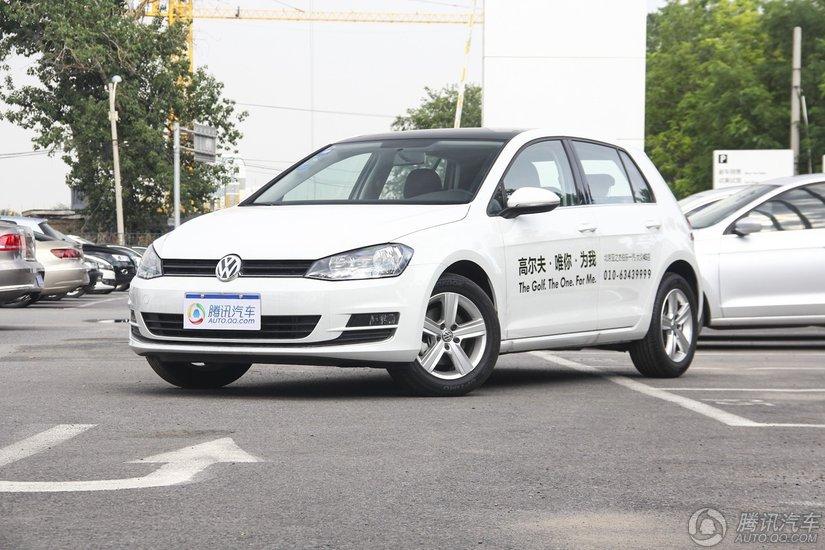 [腾讯行情]德阳 高尔夫购车直降1.7万元