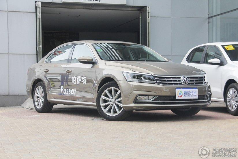 [腾讯行情]桂林 大众帕萨特现优惠8000元