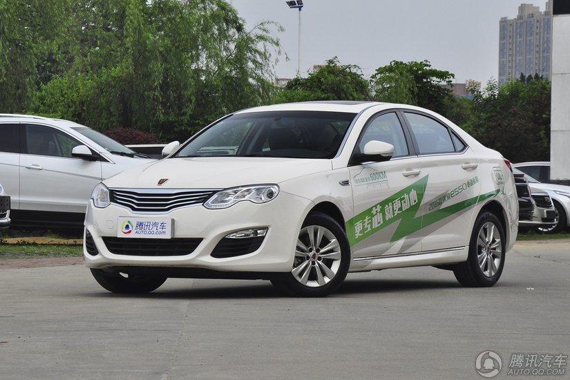 [腾讯行情]重庆 荣威e550最高优惠1万