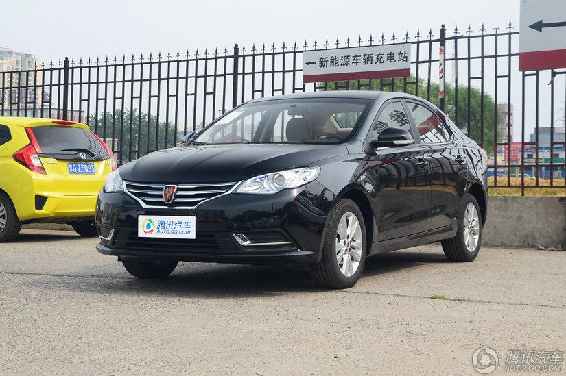 [腾讯行情]兰州 荣威360购车优惠1.2万元