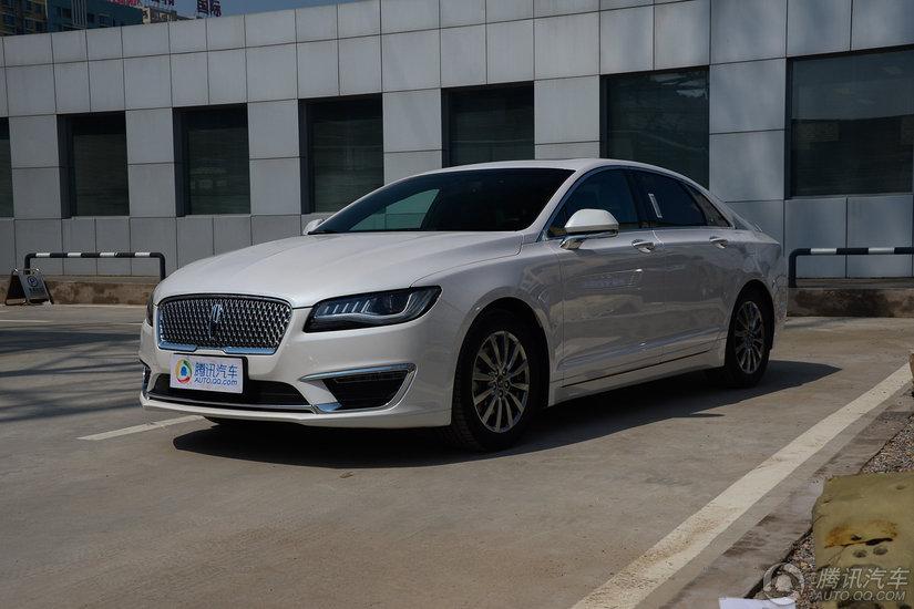 [腾讯行情]石家庄 林肯MKZ购车优惠1万元