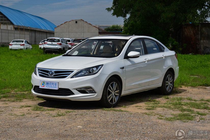 [腾讯行情]桂林 长安逸动购车优惠8500元