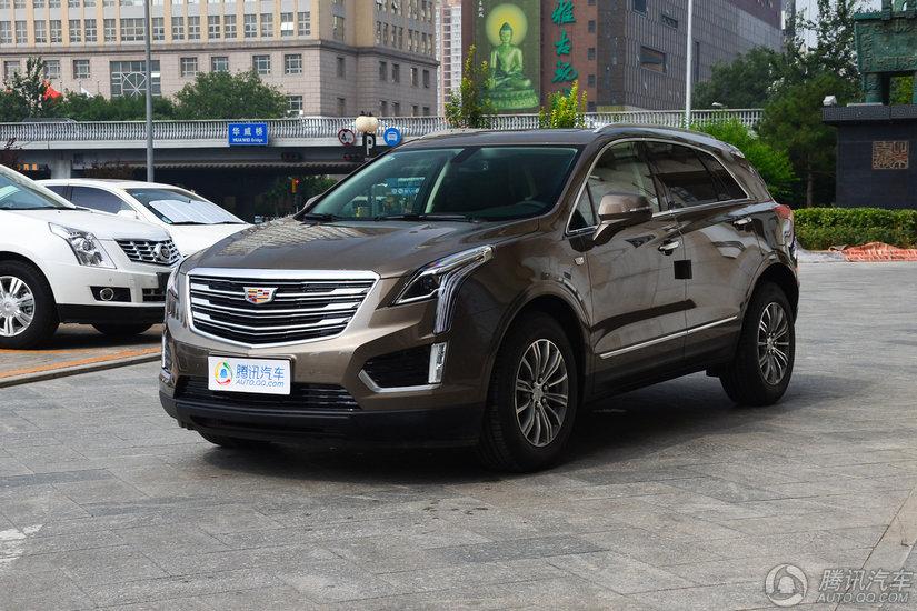 [腾讯行情]上海 凯迪拉克XT5优惠3.5万元