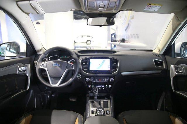 吉利远景SUV