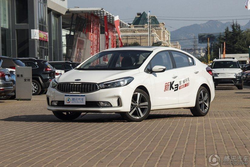 [腾讯行情]杭州 起亚K3最高现金优惠1.2万